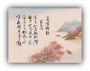 chinese-poetry-1-1