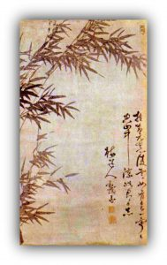 chinese-poetry-2-1
